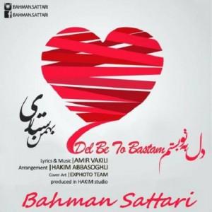 bahman-sattari