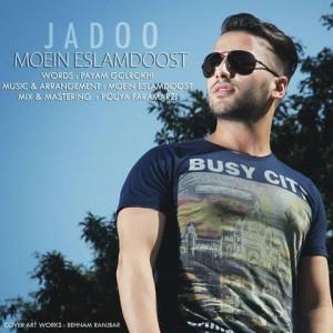 moein-eslamdoost-jadoo-640