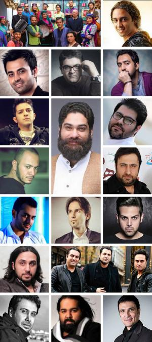 فصل رقابت آلبوماولیها با چهرههای سرشناس