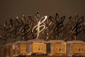 آخرین مهلت ارسال آثار به جشنواره ملی موسیقی جوان