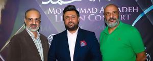 خاطرهبازی محمد علیزاده با «ماه عسل» و «جز تو»