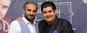 آهنگساز این سریال که از 12 بهمن روی آنتن میرود