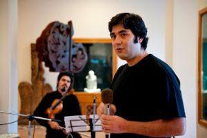 آیدین صمیمی مفخم- آهنگساز، موسیقی شناس و متخصص هنرهای صوتی، در سال 1982 در تهران و در یکی از خانواده های مشهور هنری ایران متولد شد. او هردو مدرک کارشناسی و کارشناسی ارشد خود را به ترتیب در رشته های پژوهش موسیقی و آهنگسازی در ارمنستان و در محضر استاد آشوت زهرابیان دریافت کرده است. وی همچنین با حضور در کلاس های فوق تخصصی آهنگسازی بئات فورر، خایا چنرووین، آلوین لوسیر, فیلیپ گلس، کریستین ولف، برنهارد لنگ، پیتر ابلینگر، کارولا باوکهولت و پتر کوتیک بر تجربیات و دانش هنری خود افزوده است