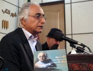 شمس لنگرودی آخرین اسطورهی شعر معاصر ایران است