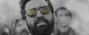 مهدی یراحی پس از یک سال در تهران روی صحنه میرود